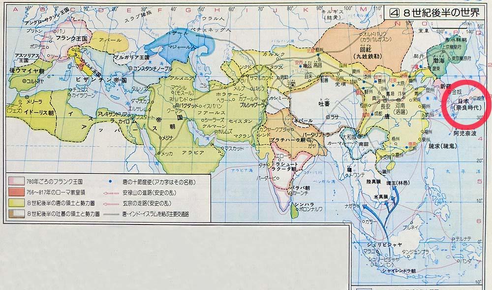 8世紀の世界地図