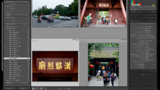 Thumbnail of post image 032