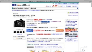 Thumbnail of post image 187
