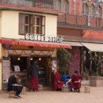 ボーダナートのカフェ