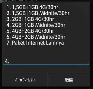 Screenshot_2016-11-29-14-55-47