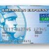 毎月、海外旅行へいく人にオススメのクレジットカード