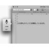 音声入力の進歩に驚いた。これからはキーボードは使わないかもしれない