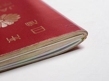 増補して厚さが倍になったパスポート
