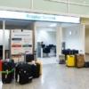 飛行機が13時間も遅れて到着したうえにスーツケースはさらに2日間も遅れる