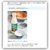 ブログの写真を無断転載されたら3万円を請求することに決めた
