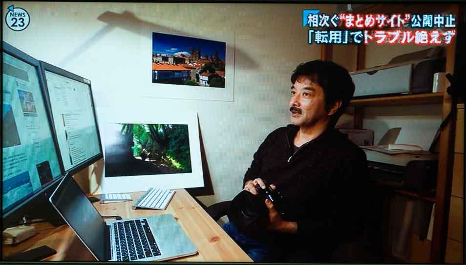 TBS NEWS23のまとめ記事特集