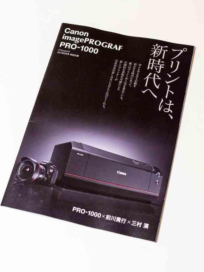 P1580600