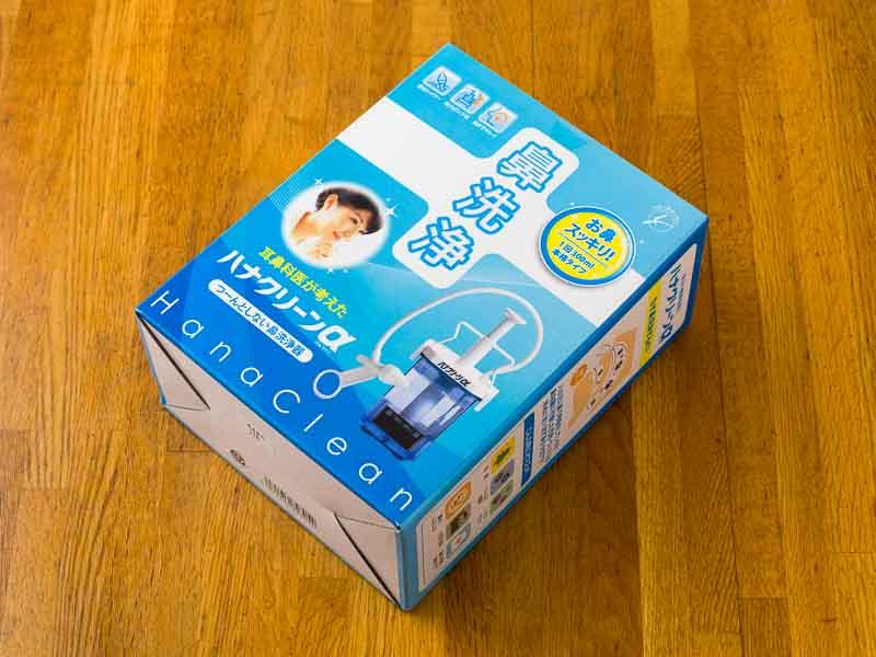 鼻洗浄器 鼻クリーンのパッケージ