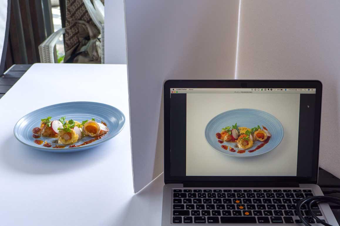 Lumix Tetherで料理撮影