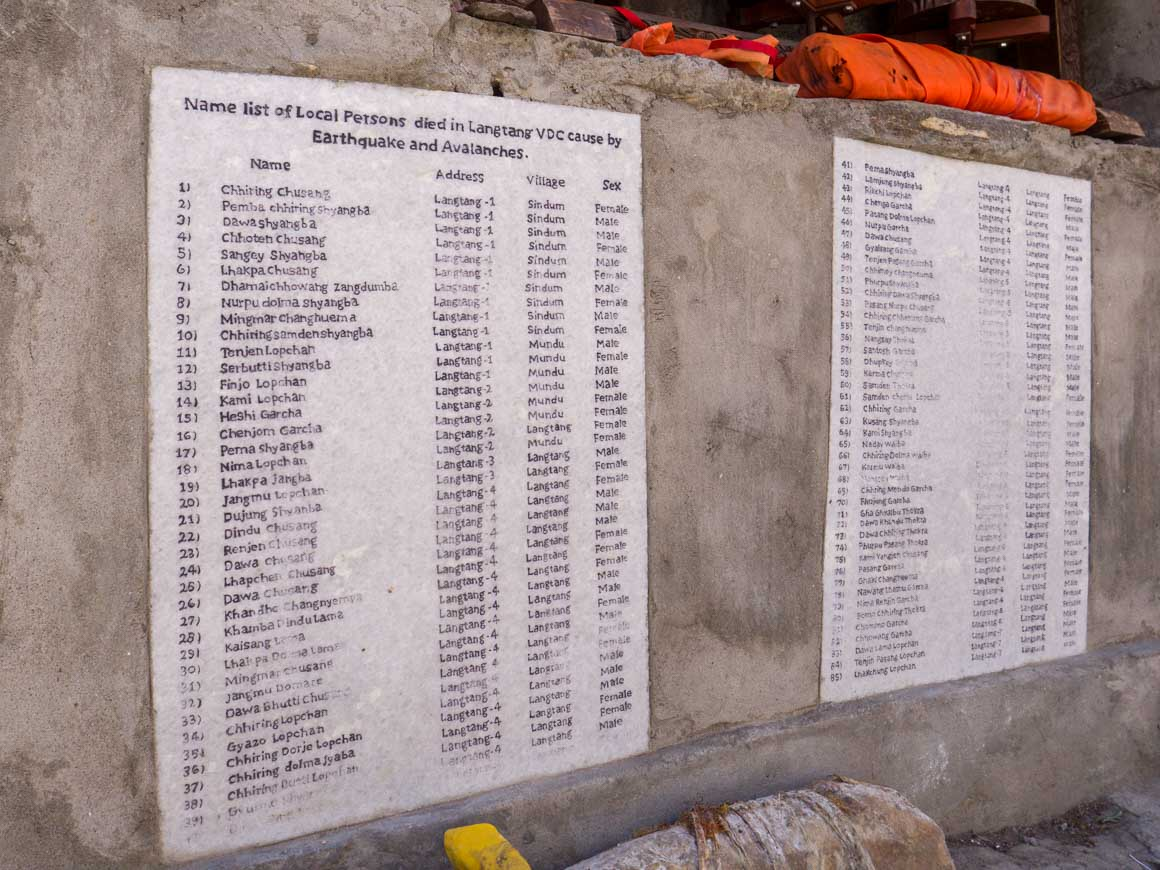震災犠牲者の慰霊碑