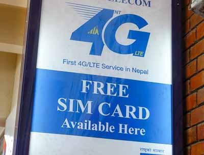 【2018年最新版】ネパールの国際空港ではSIMカードを無料で配っているぞ