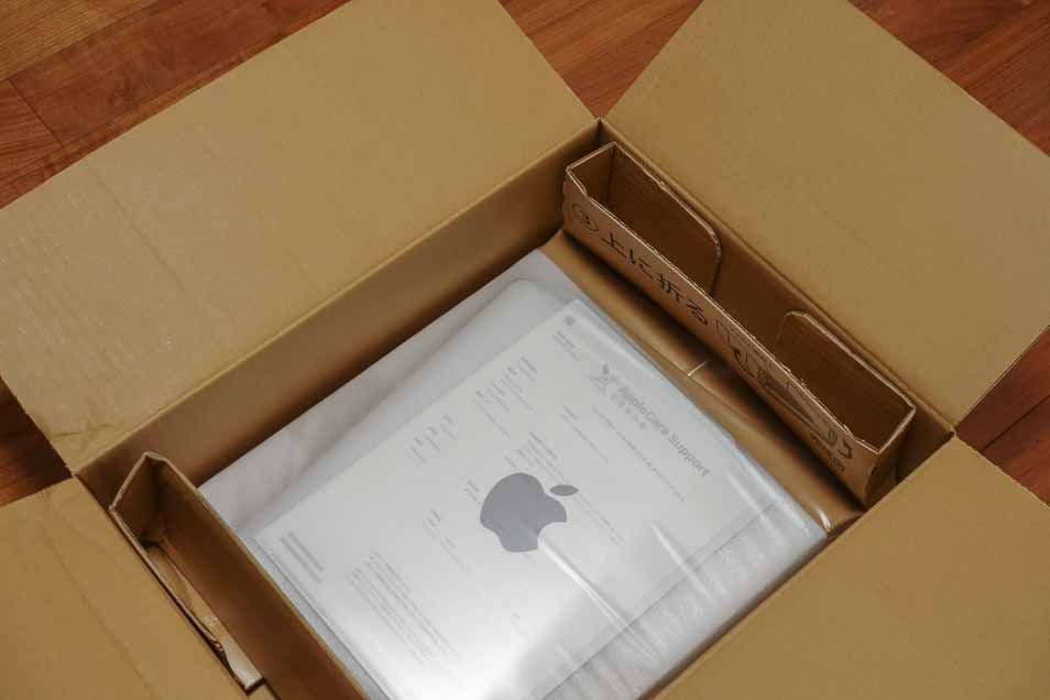 MacBookProが配達される
