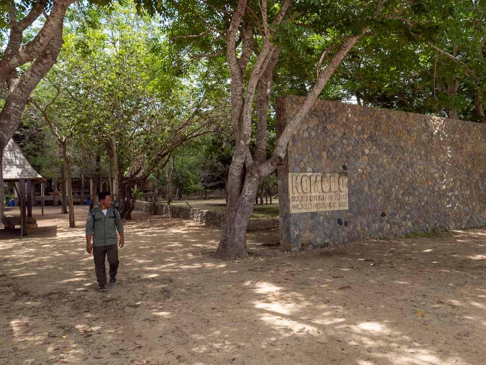 コモド国立公園の入口