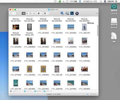 MacのデスクトップでNASのフォルダを開く