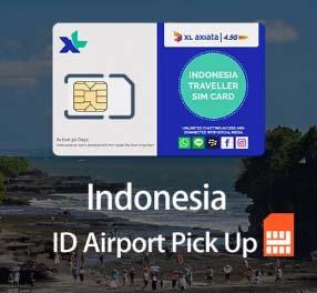 バリ島の空港で日本人旅行者が購入できるXL社発行のSIMカード