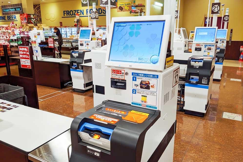 スーパーのセルフ支払い機