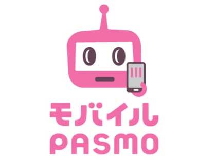 本日発表されたモバイルPASMOのロゴです。