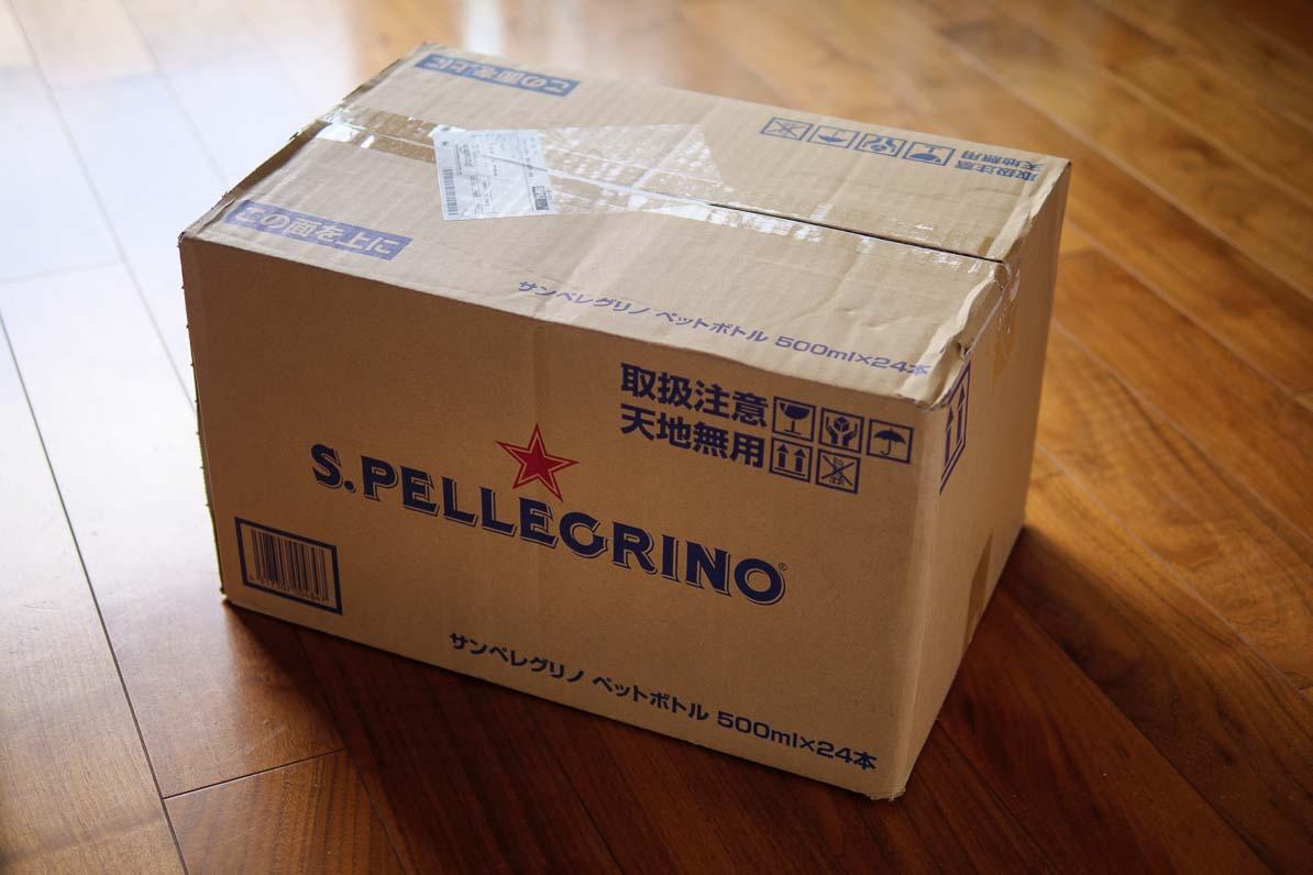 サンペレグリノのケース