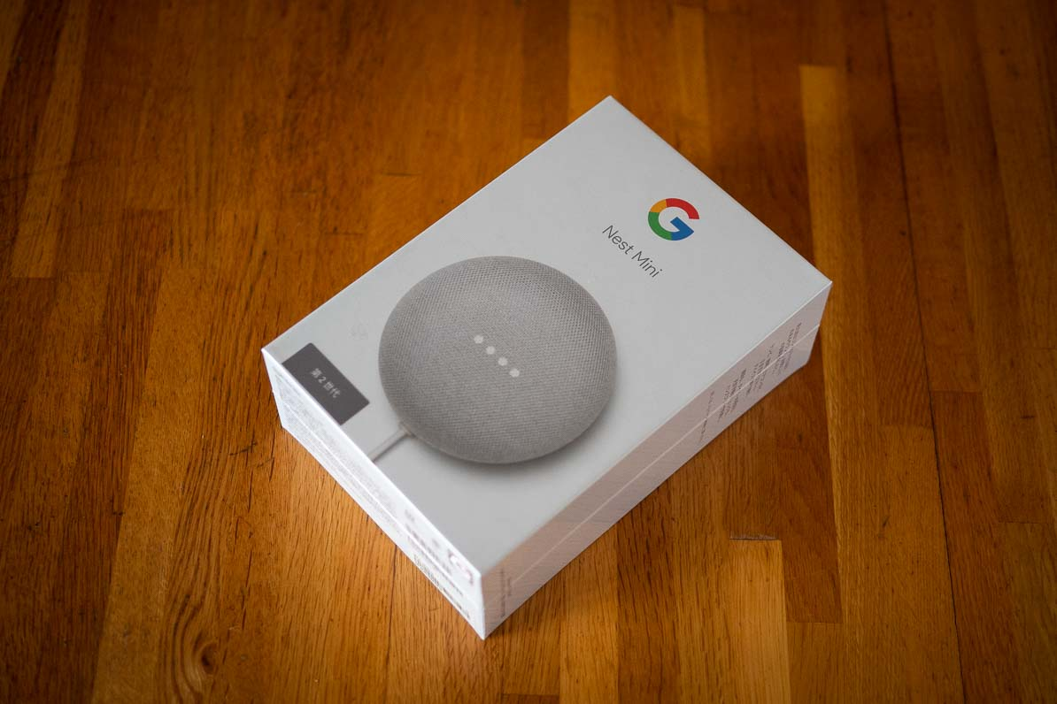 Google Nest Mini パッケージ