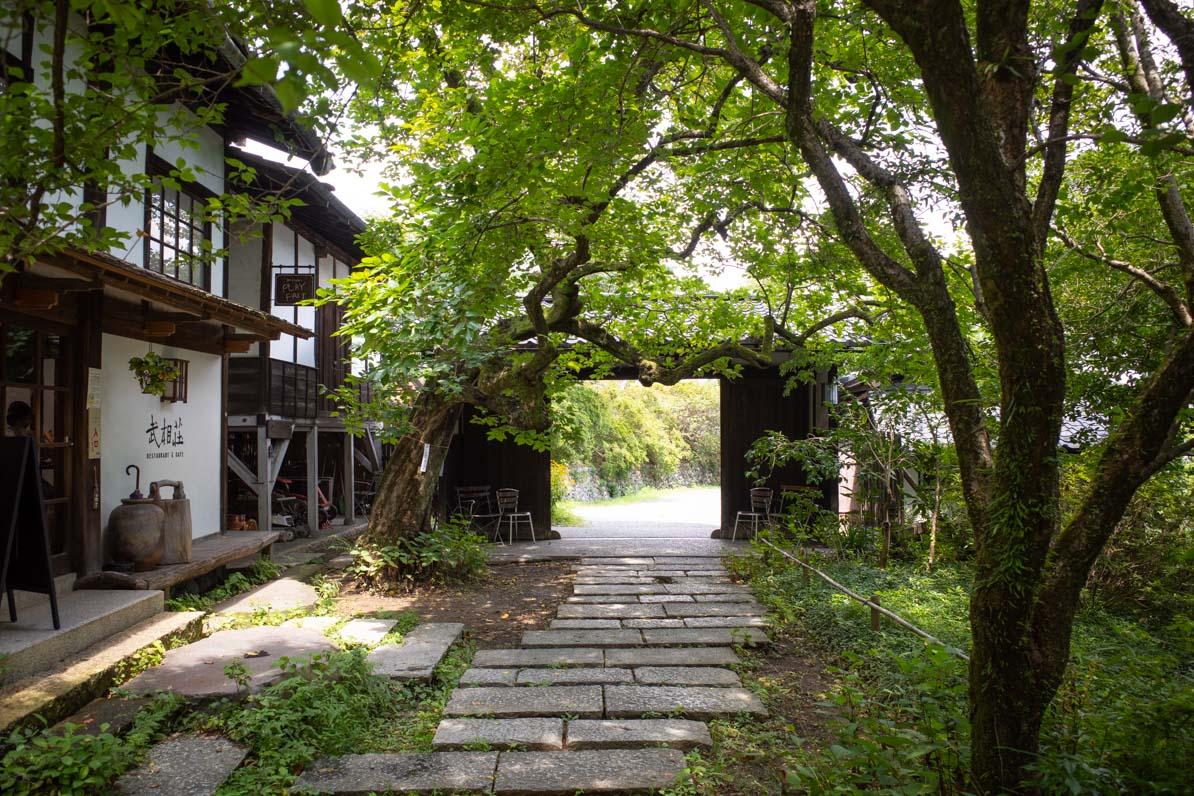 武相荘の門から母屋へ