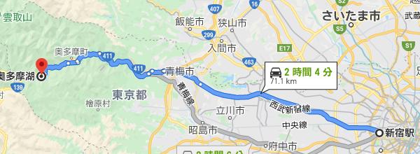 新宿駅から青梅街道を車で走って奥多摩湖への地図