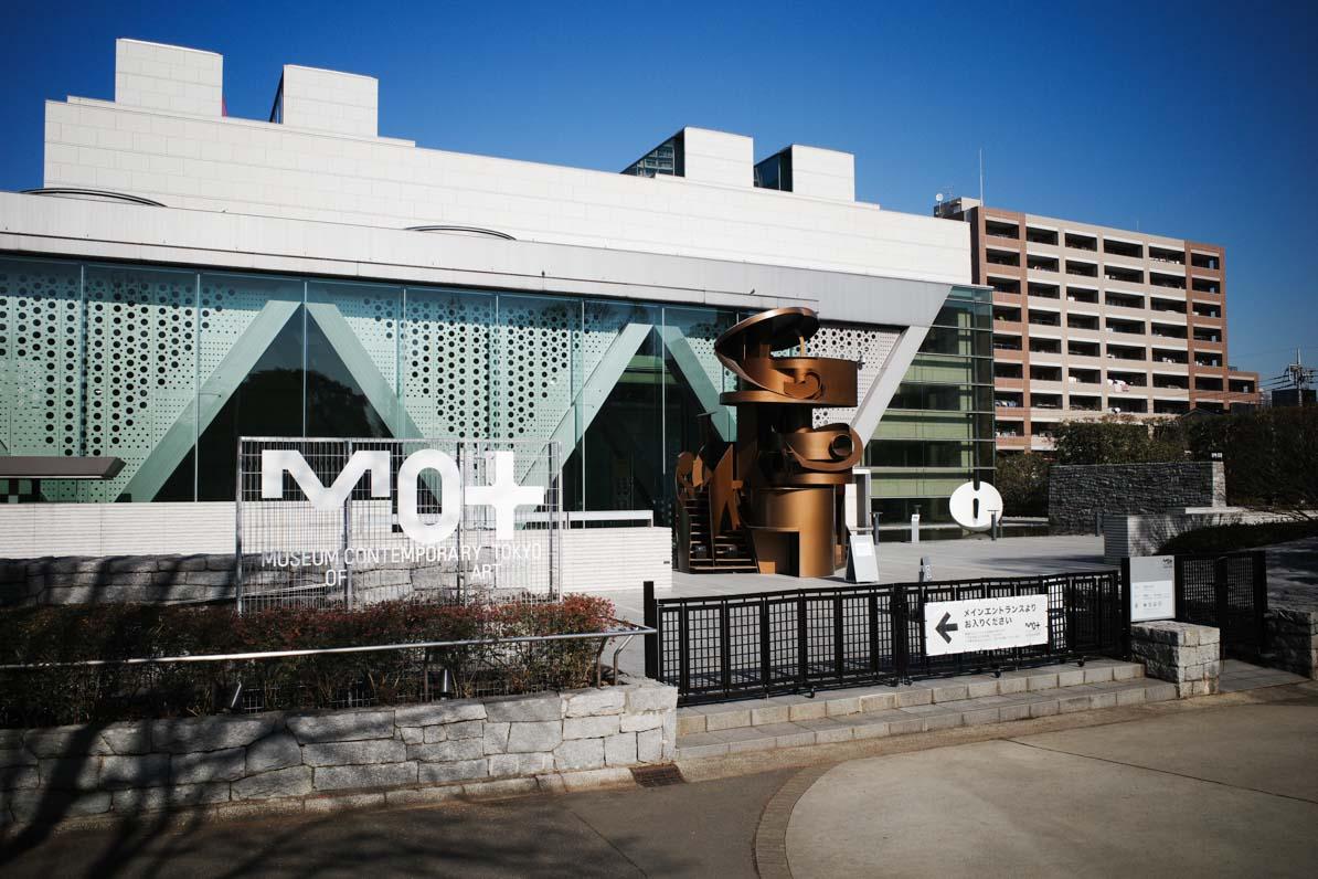 東京都現代美術館の外観