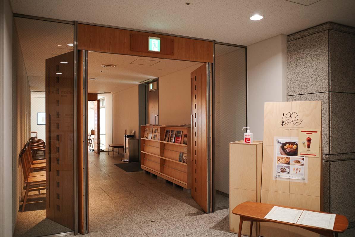 東京都現代美術館のレストラン、100本のスプーンのエントランス