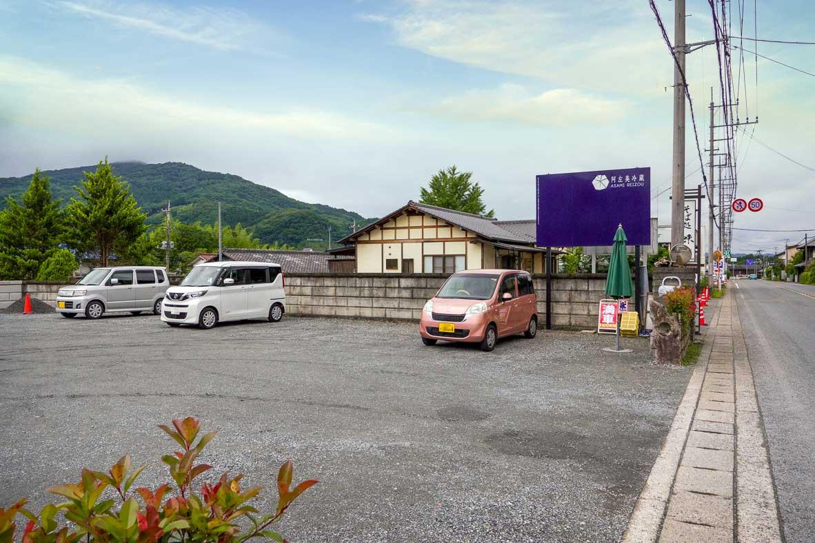 長瀞の阿左美冷蔵 金崎本店の無料駐車場は平日は空いているが、晴れた週末は混むこともある